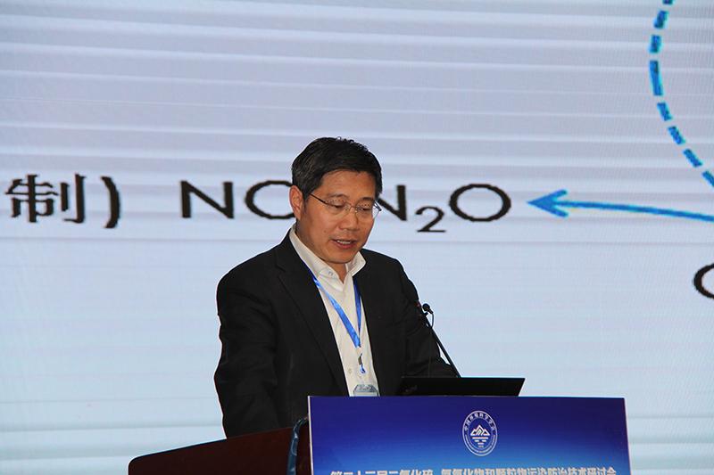 第二十三屆二氧化硫、氮氧化物和顆粒物污染防治技術研討會順利召開