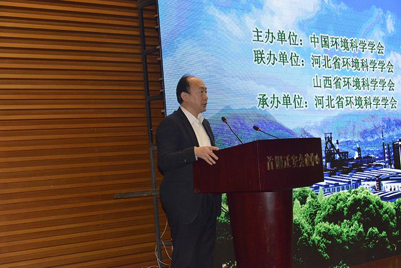 全国钢铁行业超低排放与评估监测研讨会成功召开
